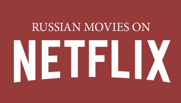 Russian Movies on Netflix