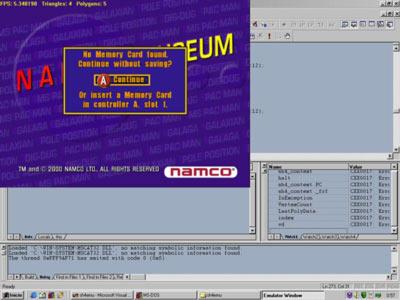 Dreamer Dreamcast Emulator