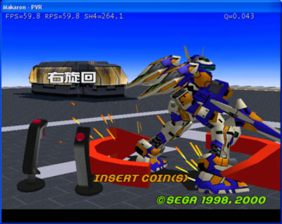 Makaron Dreamcast Emulator